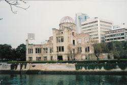 Japon : Hiroshima genbaku