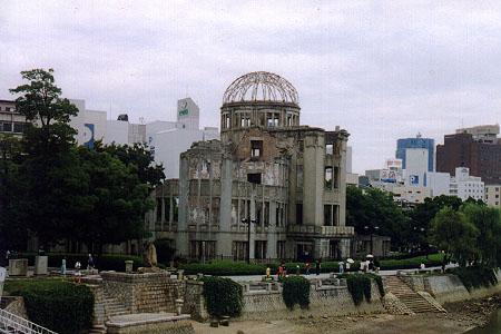Japon : Hiroshima genbaku 2