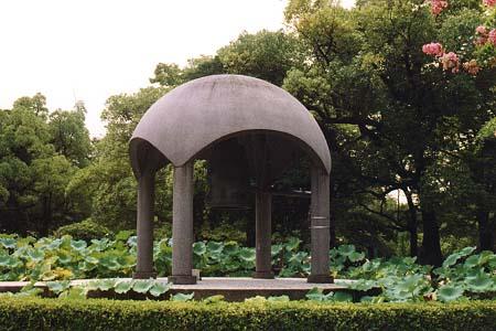 Japon : Hiroshima le parc de la paix