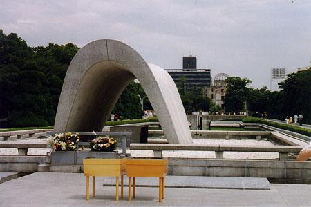Japon Hiroshima