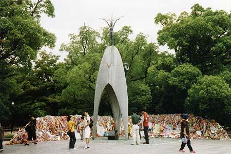 Japon Hiroshima : Monument des enfants